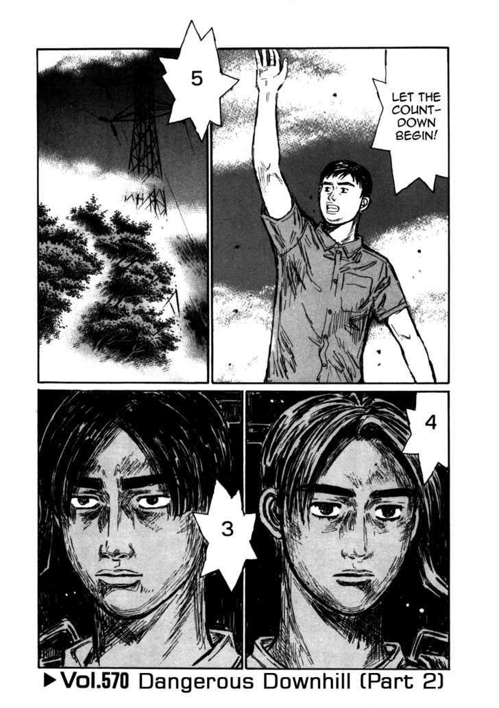 http://im.nineanime.com/comics/pic9/61/2493/61246/InitialD5700949.jpg Page 1