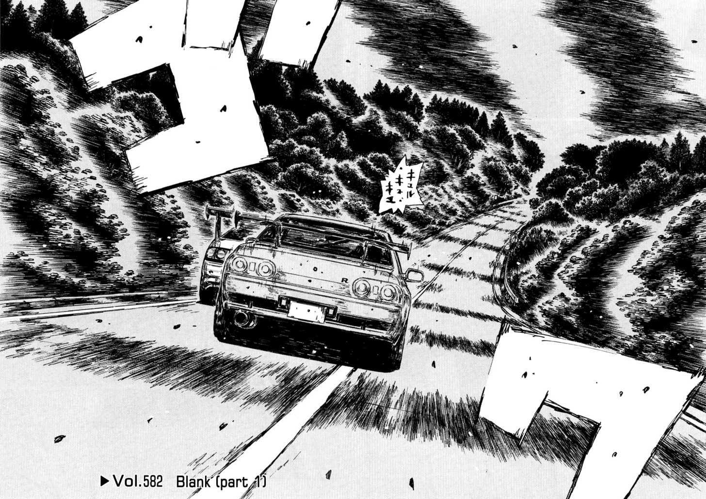 http://im.nineanime.com/comics/pic9/61/2493/61258/InitialD5820200.jpg Page 1