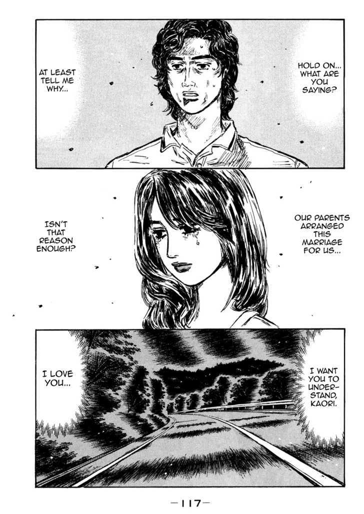 http://im.nineanime.com/comics/pic9/61/2493/61264/InitialD5880270.jpg Page 1