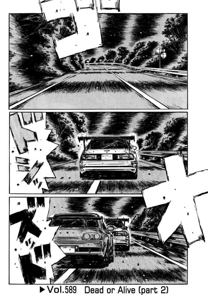 http://im.nineanime.com/comics/pic9/61/2493/61265/InitialD5890449.jpg Page 1