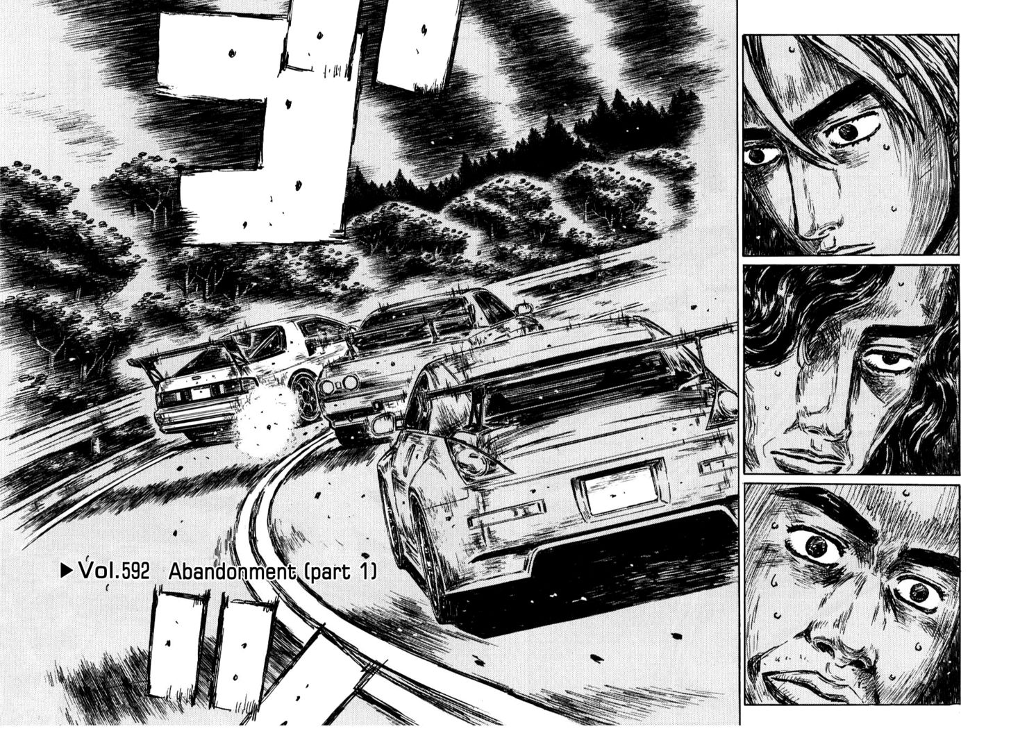http://im.nineanime.com/comics/pic9/61/2493/61268/InitialD5920677.jpg Page 1