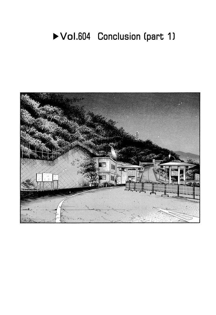 https://im.nineanime.com/comics/pic9/61/2493/61280/InitialD6040687.jpg Page 1