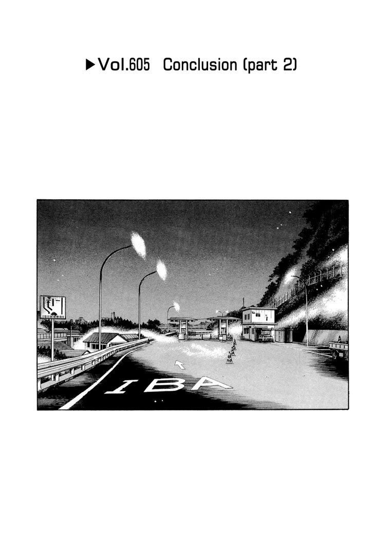 http://im.nineanime.com/comics/pic9/61/2493/61281/InitialD6050184.jpg Page 1
