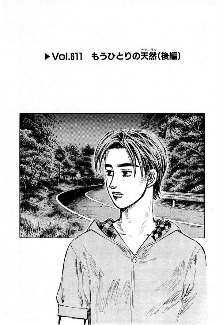 http://im.nineanime.com/comics/pic9/61/2493/61287/InitialD6110266.jpg Page 1