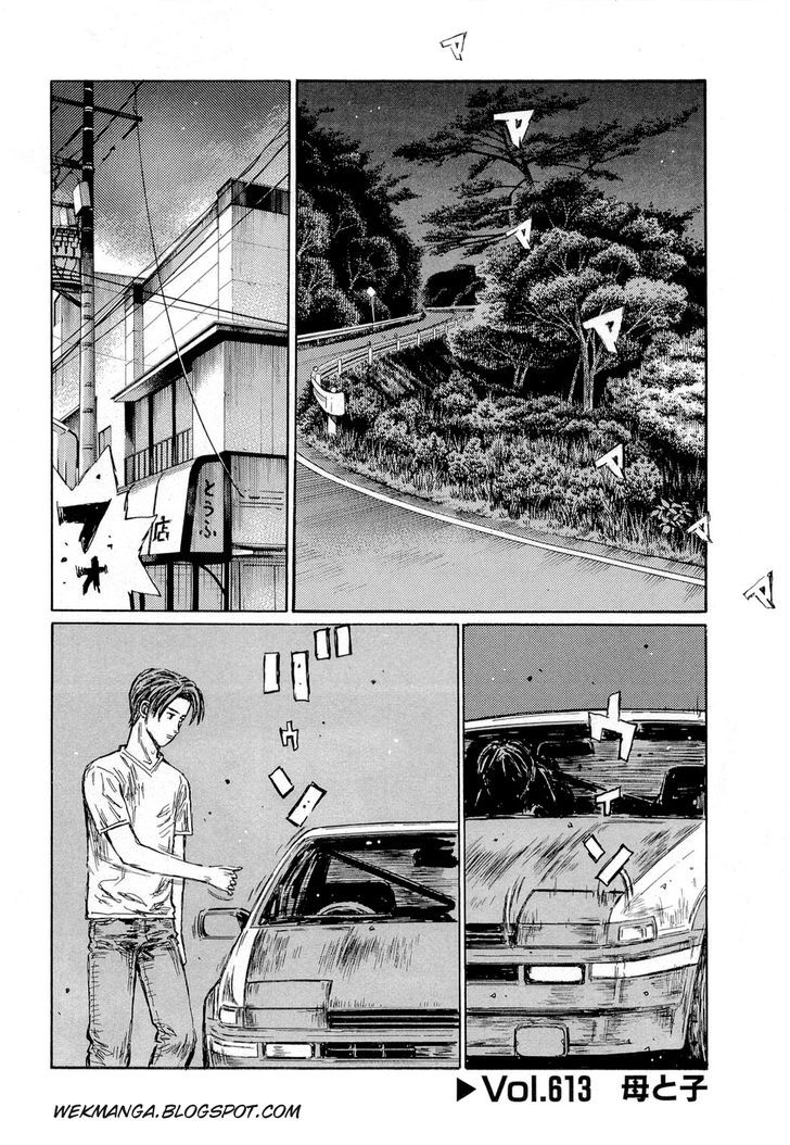 http://im.nineanime.com/comics/pic9/61/2493/61289/InitialD6130686.jpg Page 1