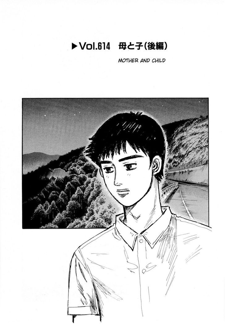 http://im.nineanime.com/comics/pic9/61/2493/61290/InitialD6140645.jpg Page 1