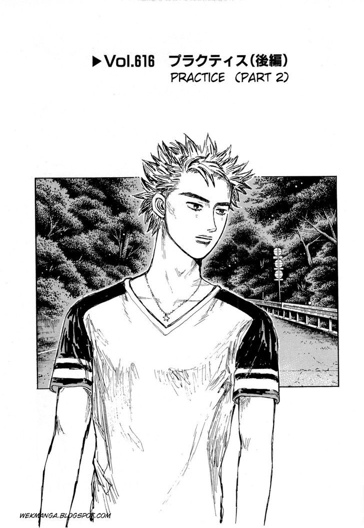http://im.nineanime.com/comics/pic9/61/2493/61292/InitialD6160846.jpg Page 1