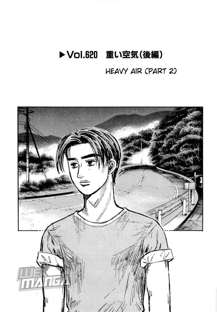 http://im.nineanime.com/comics/pic9/61/2493/61296/InitialD6200770.jpg Page 1