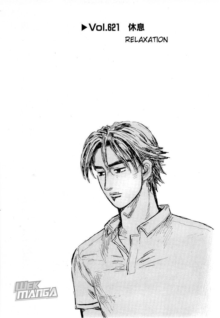 http://im.nineanime.com/comics/pic9/61/2493/61297/InitialD6210550.jpg Page 1