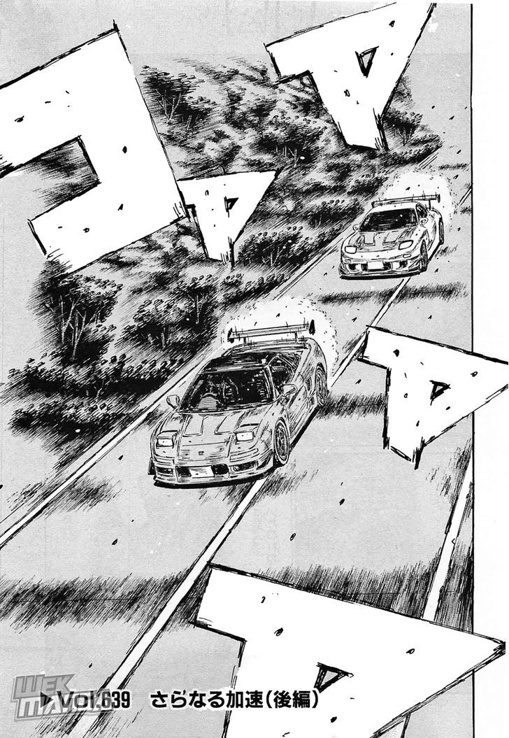 http://im.nineanime.com/comics/pic9/61/2493/61315/InitialD6390667.jpg Page 1