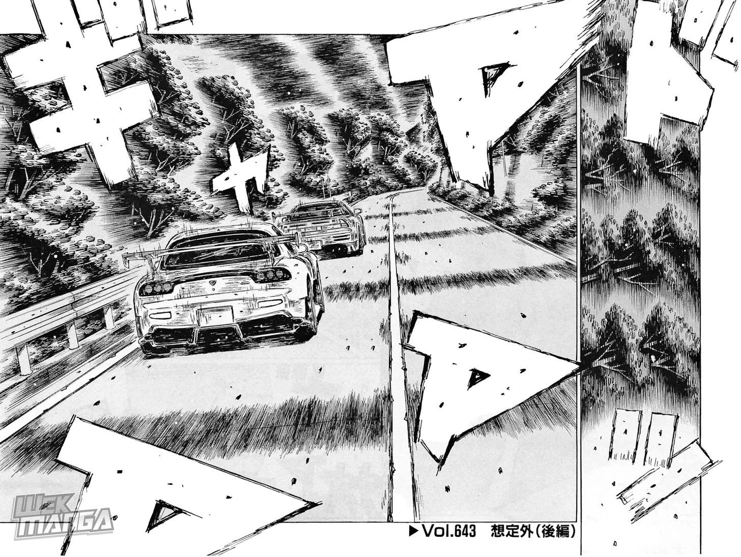http://im.nineanime.com/comics/pic9/61/2493/61319/InitialD6430499.jpg Page 1