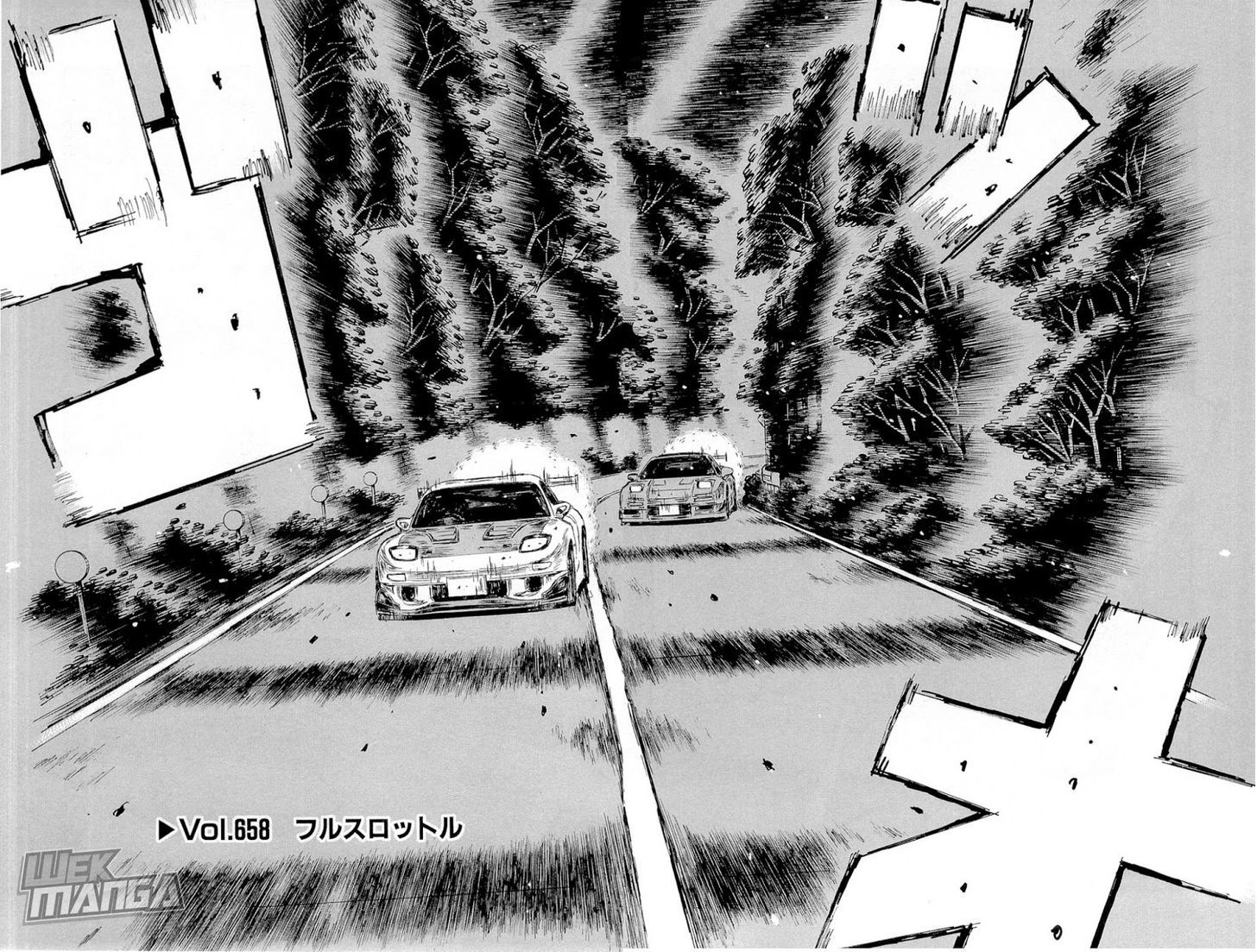 http://im.nineanime.com/comics/pic9/61/2493/61334/InitialD6580361.jpg Page 1