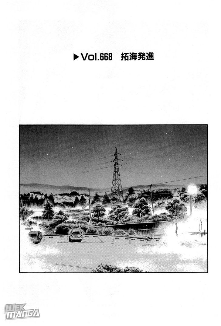 http://im.nineanime.com/comics/pic9/61/2493/61344/InitialD6680452.jpg Page 1