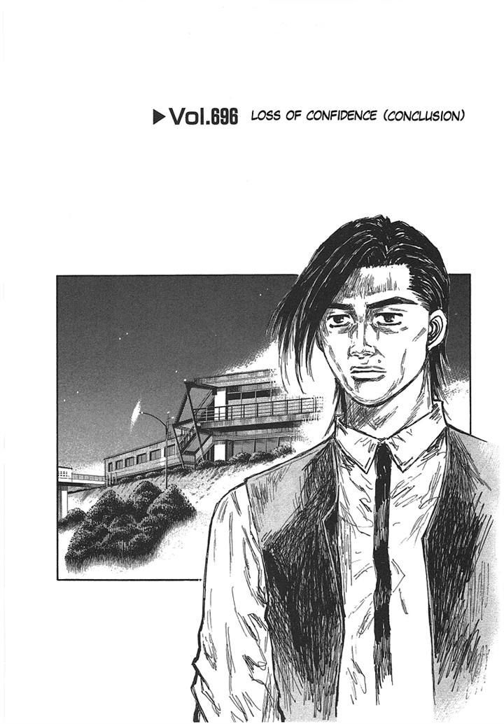 http://im.nineanime.com/comics/pic9/61/2493/61371/InitialD6960397.jpg Page 1