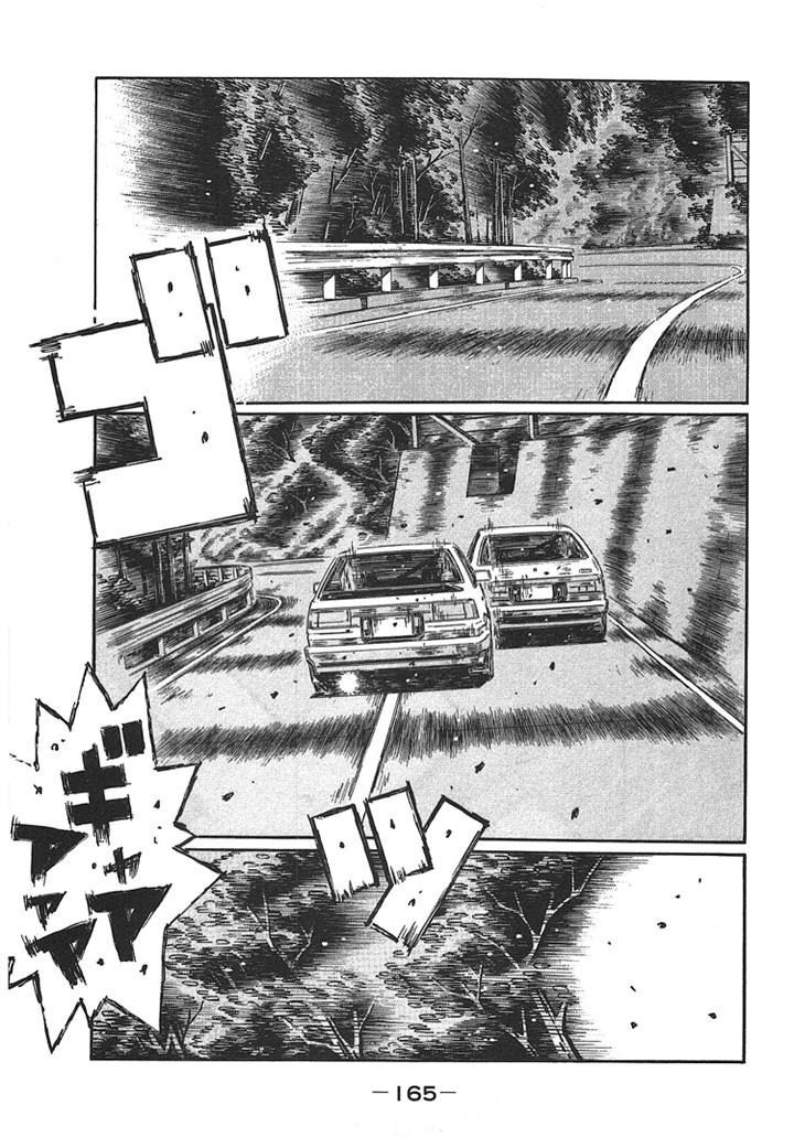 http://im.nineanime.com/comics/pic9/61/2493/61382/InitialD7070393.jpg Page 1