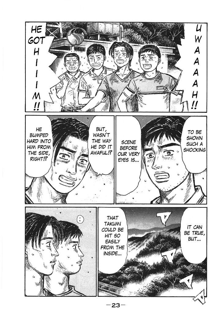 http://im.nineanime.com/comics/pic9/61/2493/61386/InitialD7110305.jpg Page 1