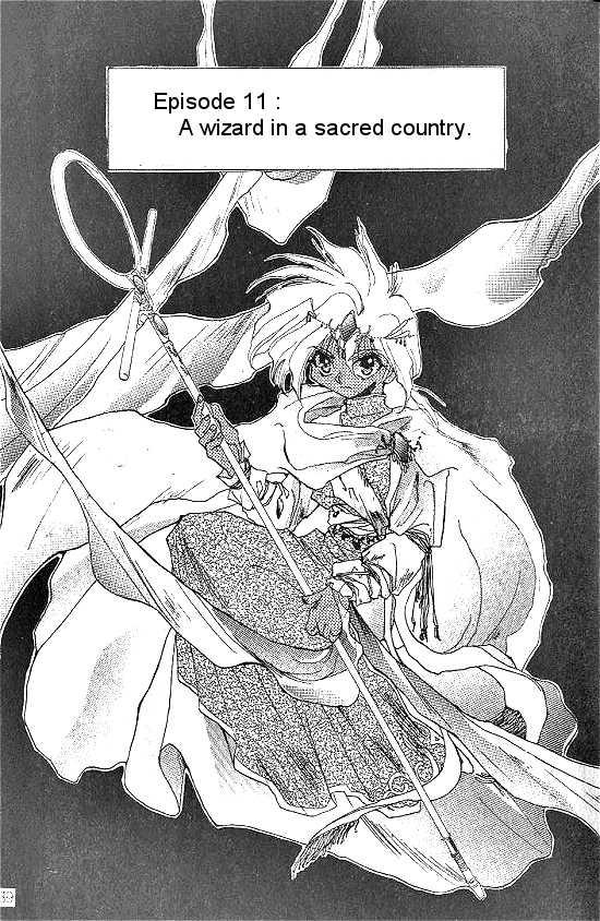 https://im.nineanime.com/comics/pic9/61/573/41273/ReveryEarth110861.jpg Page 1