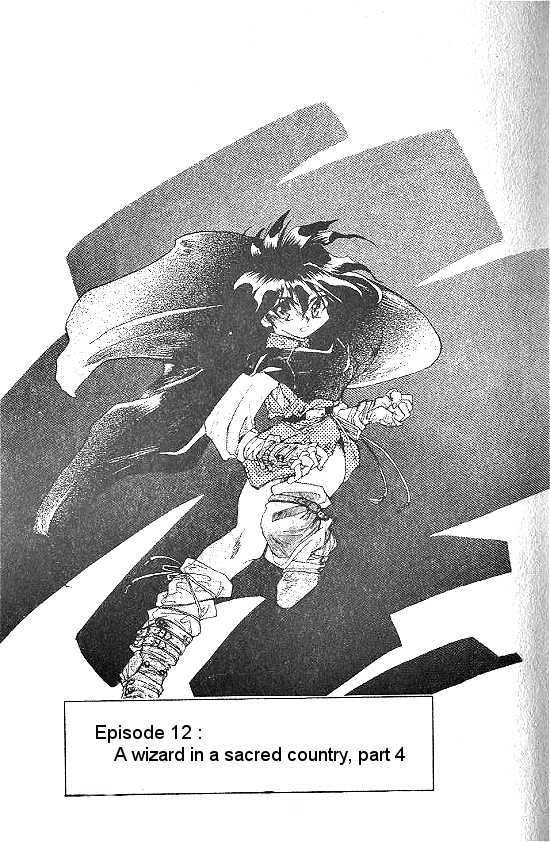 https://im.nineanime.com/comics/pic9/61/573/41275/ReveryEarth120562.jpg Page 1