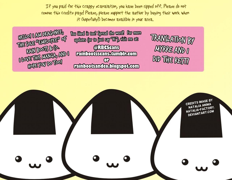 https://im.nineanime.com/comics/pic9/61/6461/116156/SuijinnoIkenie20341.jpg Page 1