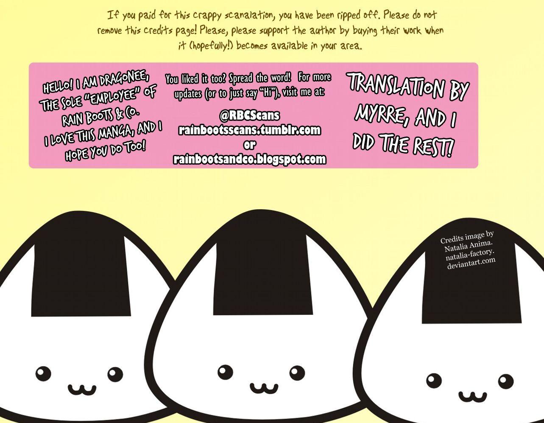 https://im.nineanime.com/comics/pic9/61/6461/116157/SuijinnoIkenie30692.jpg Page 1