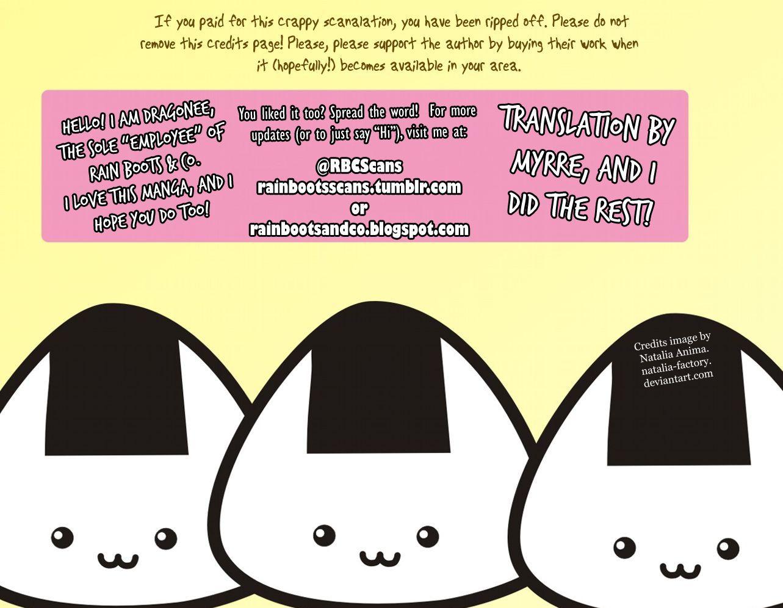 https://im.nineanime.com/comics/pic9/61/6461/116160/SuijinnoIkenie50270.jpg Page 1