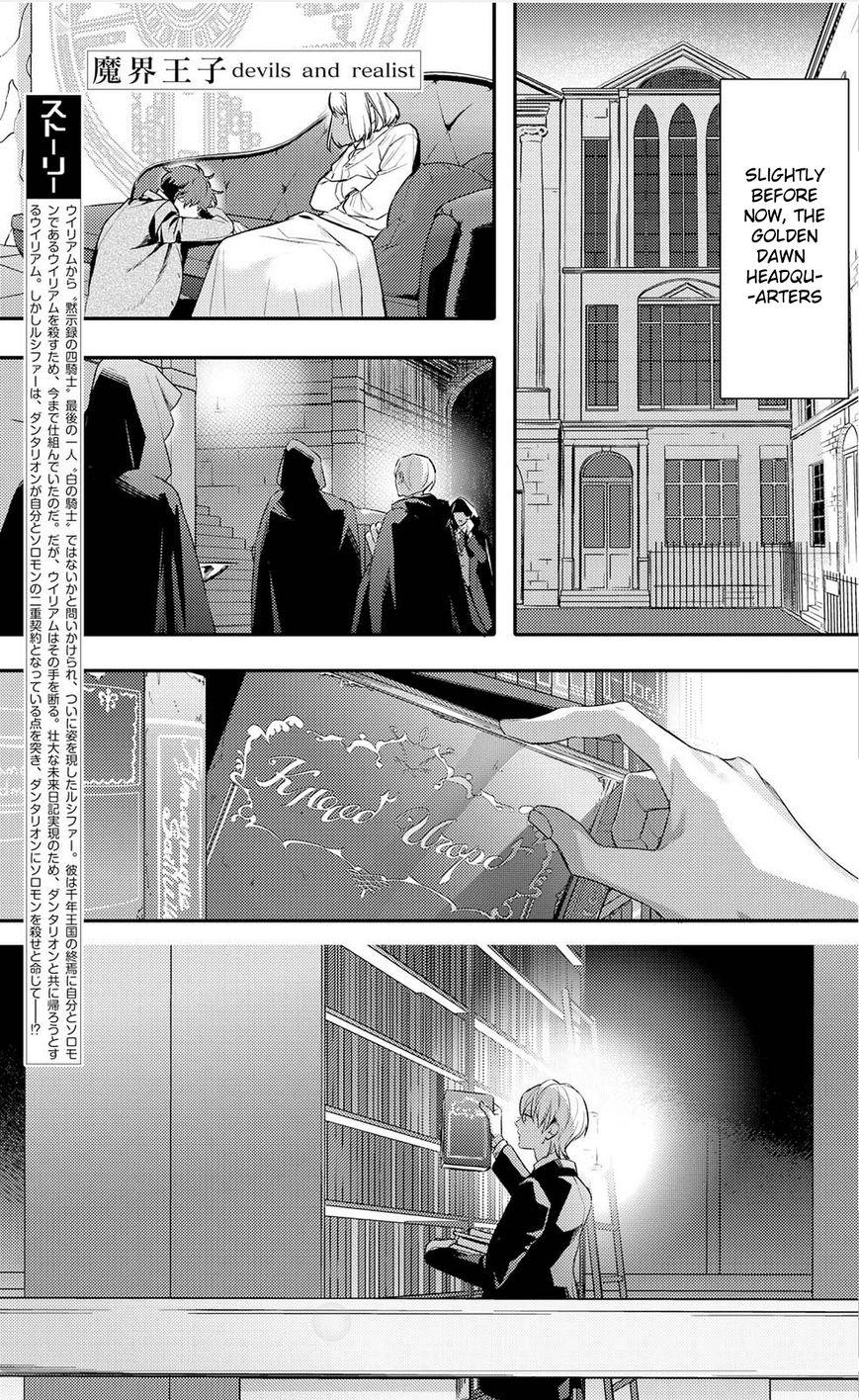 http://img2.nineanime.com/comics/pic9/62/16638/410981/MakaiOujiDevilsandRealist90338.jpg Page 1
