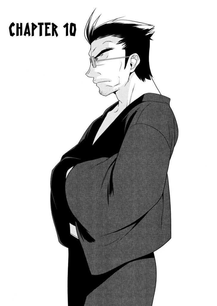 https://im.nineanime.com/comics/pic9/62/17086/265294/OrenoImoutogaKonnaniKawaii0992.jpg Page 1