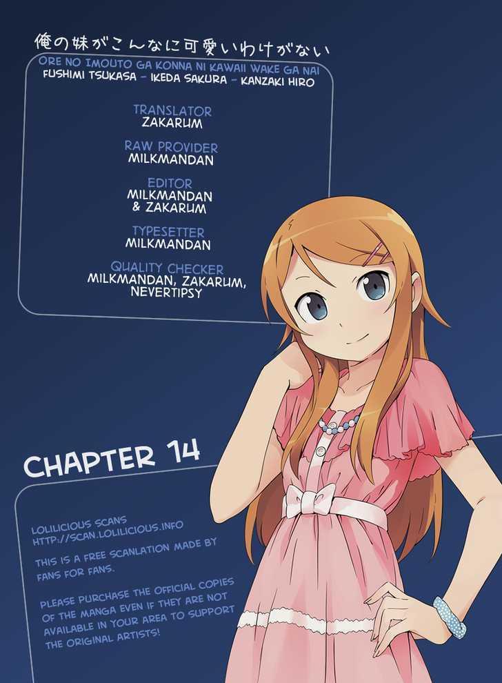 https://im.nineanime.com/comics/pic9/62/17086/265298/OrenoImoutogaKonnaniKawaii0426.jpg Page 1