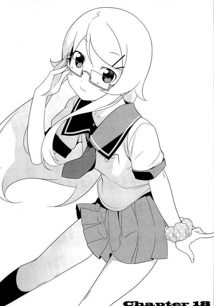 https://im.nineanime.com/comics/pic9/62/17086/265302/OrenoImoutogaKonnaniKawaii0332.jpg Page 1