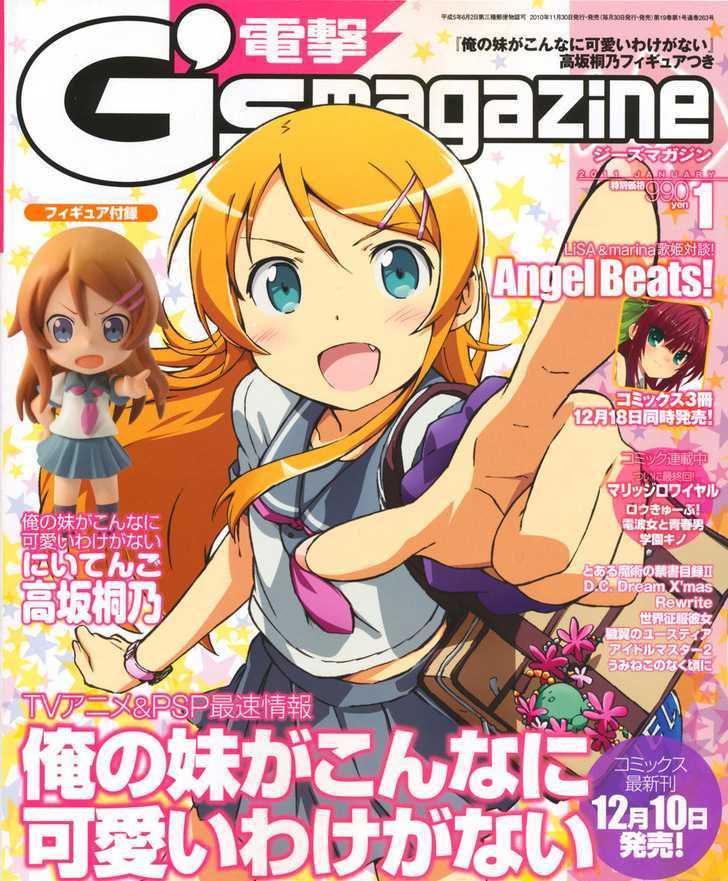 https://im.nineanime.com/comics/pic9/62/17086/265306/OrenoImoutogaKonnaniKawaii0764.jpg Page 1