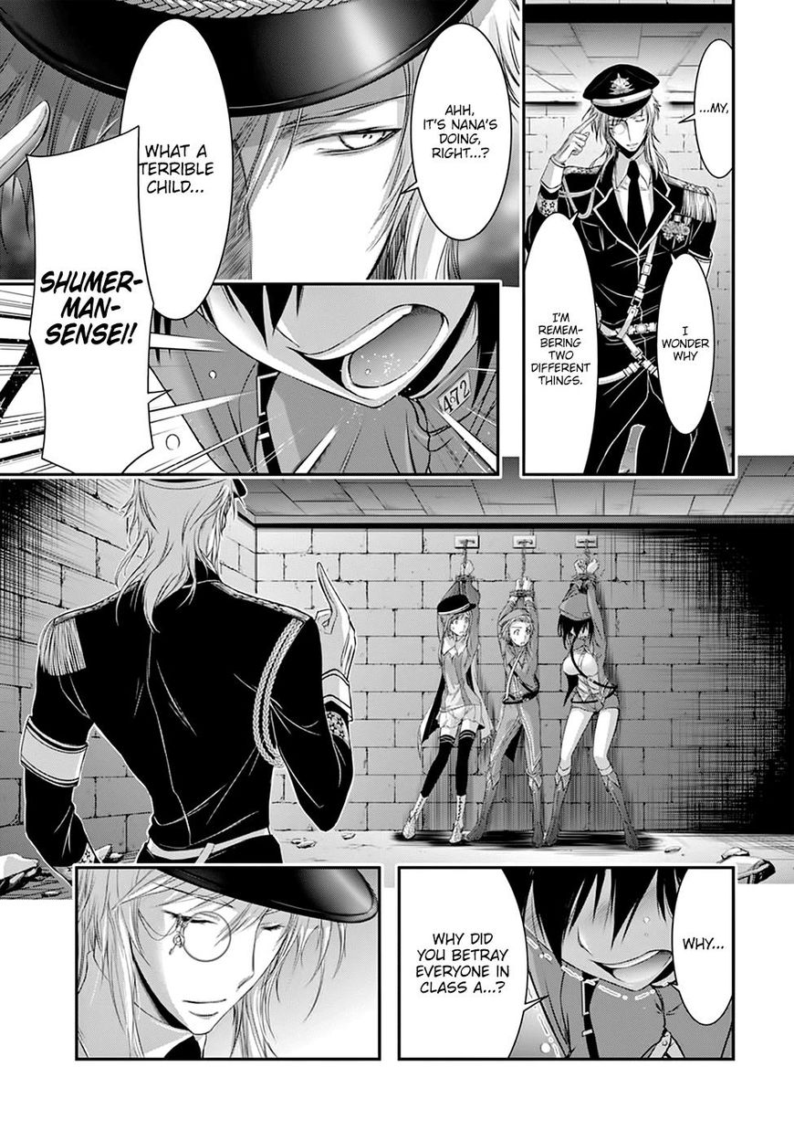 Plunderer 32, Plunderer 32 Page 15 - Nine Anime