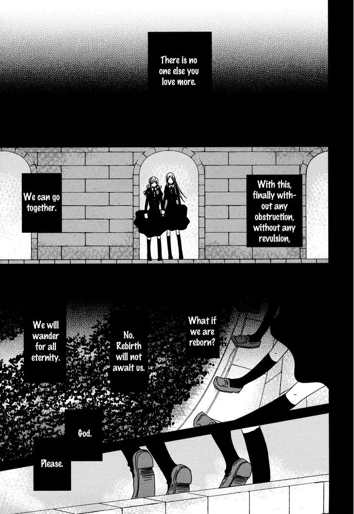https://im.nineanime.com/comics/pic9/62/6142/112643/SayonaraFolklore50698.jpg Page 1