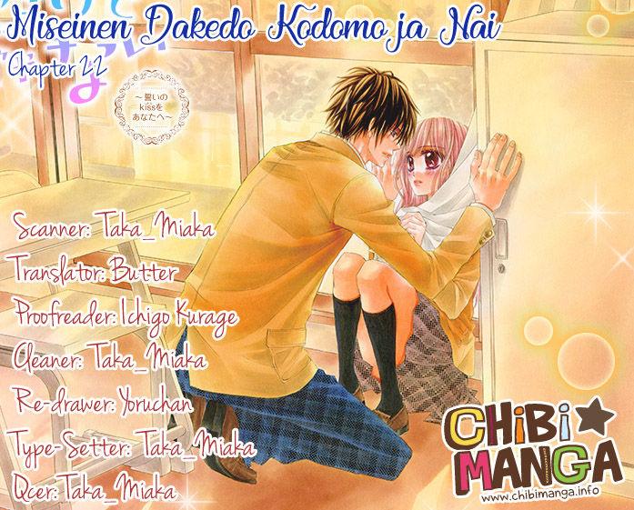 http://img2.nineanime.com/comics/pic9/7/16967/411086/MiseinendakedoKodomojaNai20957.jpg Page 1