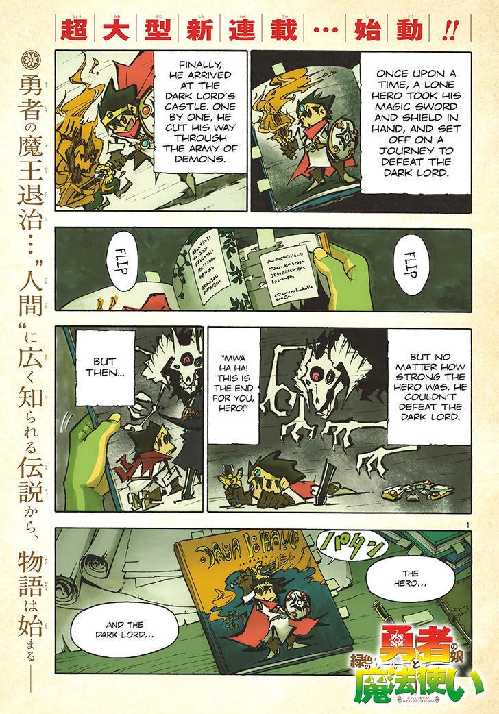 https://img2.nineanime.com/comics/pic9/9/20937/401903/YuushanoMusumetoMidoriiron0424.jpg Page 1